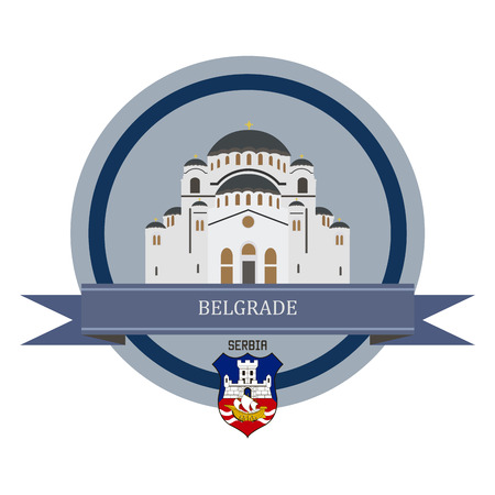 serbia: Belgrade symbol at the round banner