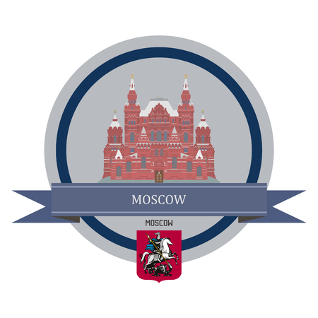moscow: Moscow symbol at the round banner Illustration