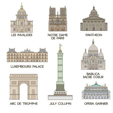 monuments: Famous places and famous architectural monuments of Paris