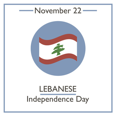 lebanese: Lebanese Independence Day. November 22. Vector illustration for you design, card, banner, poster and calendar