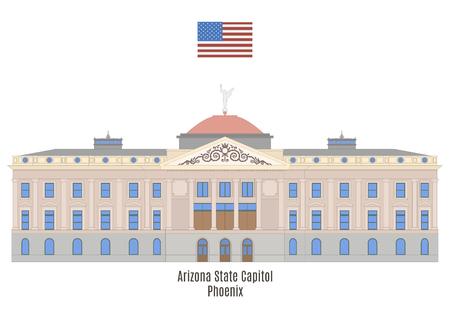 senate: Arizona State Capitol in Phoenix, United States