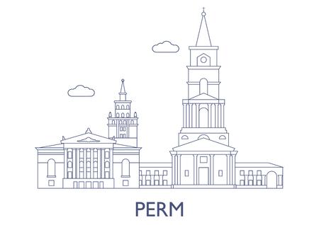 페름, 러시아. 도시의 가장 유명한 건물