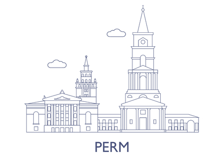 Perm, Russia. The most famous buildings of the city