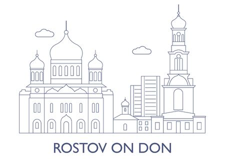 Rostov on Don, Russia. The most famous buildings of the city