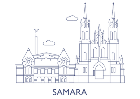 Samara, Russia. The most famous buildings of the city