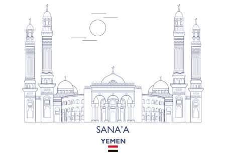 Sanaa Linear City Skyline, Yemen Illustration