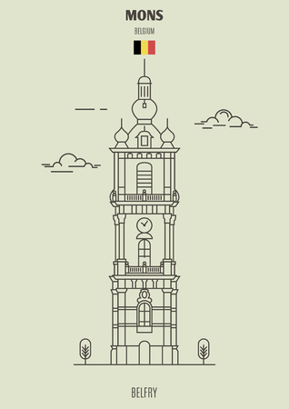 ベルギー、モンスのベルフォートタワー。リニアスタイルのランドマークアイコン