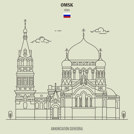 Assumption Cathedral in Omsk, Russia. Landmark icon in linear style