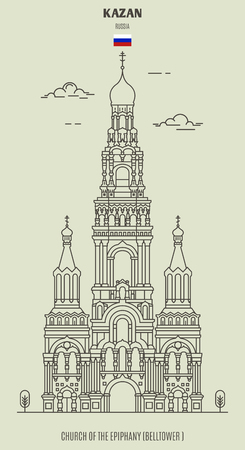 Church of the Epiphany in Kazan, Russia. Landmark icon in linear style Ilustrace