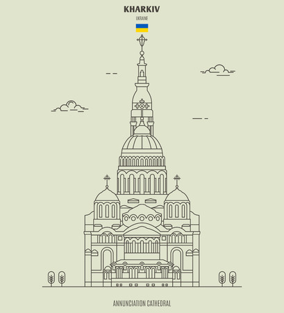 Annunciation Cathedral in Kharkiv, Ukraine. Landmark icon in linear style Ilustrace