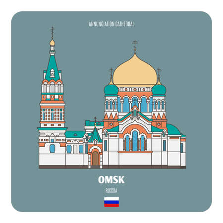 Assumption Cathedral in Omsk, Russia. Architectural symbols of European cities