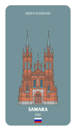 Church of the Sacred Heart in Samara, Russia. Architectural symbols of European cities. Colorful vector