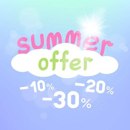 Summer offer discount falls from cloud Stock Illustratie