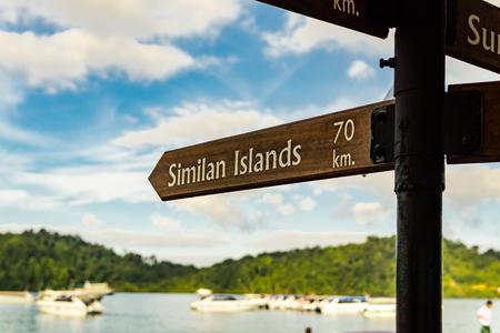 Distance sign to Similan Island, Phuket, Thailand. Stock Photo