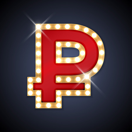 illustration of realistic retro signboard letter P.