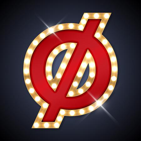vowel: illustration of realistic retro signboard O vowel letter.