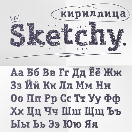 hand drawn sketch alphabet Cyrillic alphabet Russian language font