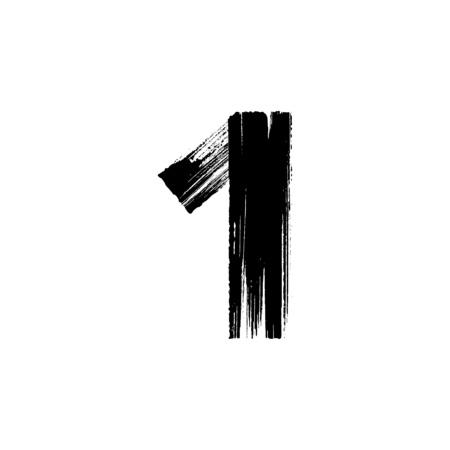 jeden: Vector číslo jedna 1 ručně kreslený suchým štětcem Ilustrace