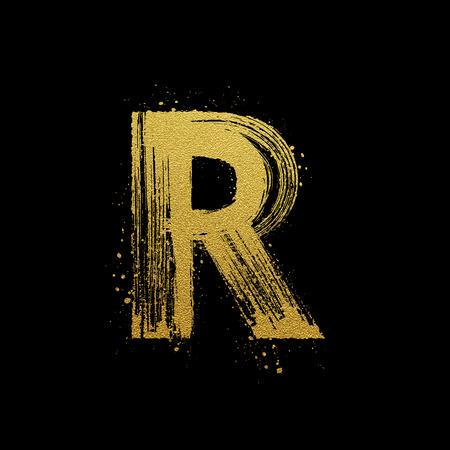L'oro scintillante la lettera R in stile pennello dipinto a mano Vettoriali