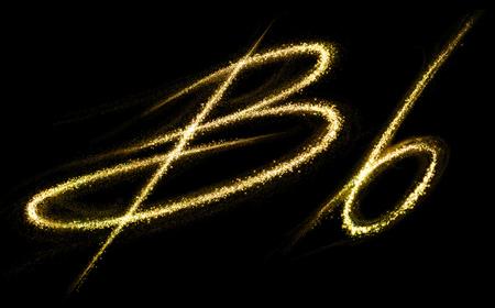 letter w: B letter of gold glittering stars dust flourish tail. Glittering font concept