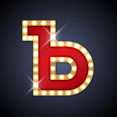 letrero: Ilustración vectorial de realista el letrero de la letra retro cirílico Yer, el Hard sesión. Parte del alfabeto incluyendo las letras europeas y símbolos especiales. Vectores