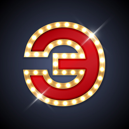 backwards: Vector illustration of realistic retro signboard cyrillic letter backwards E. Part of alphabet including special European letters and symbols. Illustration