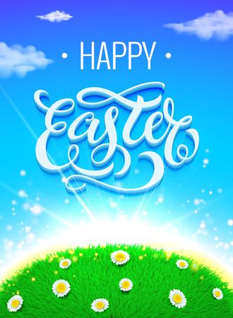 sun rise: Easter poster. Spring vector illustration of grass globe ball with sun rise and chamomile flowers on bright blue sky background with white clouds