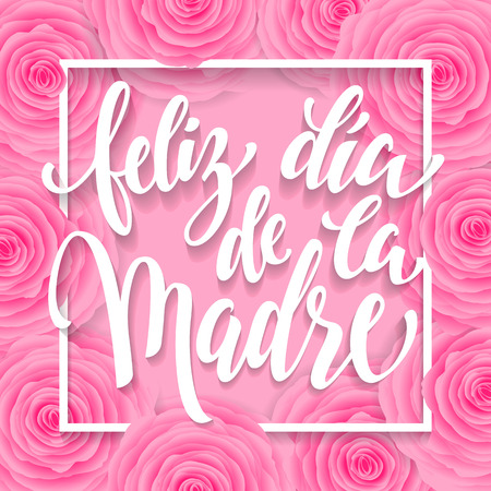 dia de la madre: Feliz dia de la madre. Mothers Day greeting card. Pink red floral pattern background.