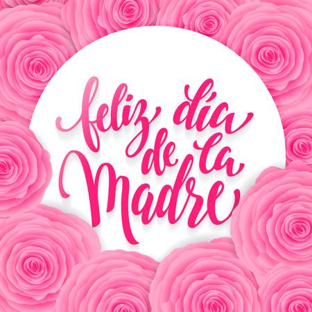 feliz: Feliz dia de la madre. Mothers Day greeting card. Pink red floral pattern background.  lettering title in Spanish