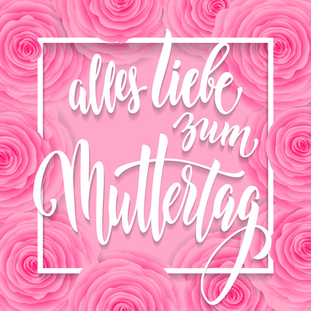 Liebe: Muttertag Liebe vector greeting card. Pink red floral pattern background. Mother Day hand drawn calligraphy lettering German title.