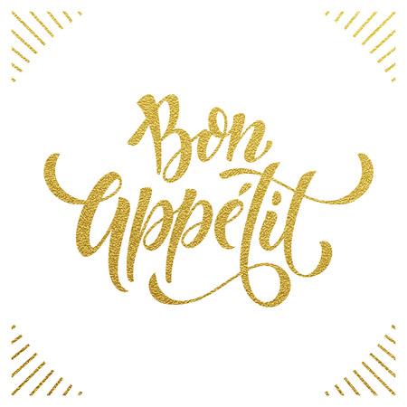 bon: Bon Appetit title text.  Gold glitter text on white background. Vector illustration. Illustration