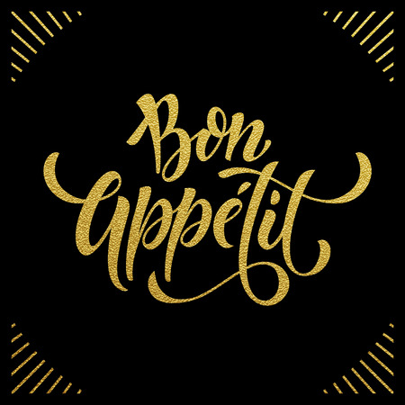 Bon Appetit title text.  Gold glitter text on black background. Vector illustration.