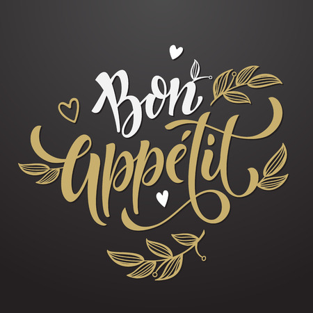 Bon Appetit title text. Vector illustration with floral leaves and branches flourish pattern Illustration