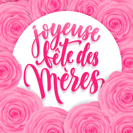 Joyeuse Fete des Meres. Mothers Day vector greeting card. Mother Day pink red floral pattern background. Mothers Day hand drawn lettering wallpaper in French Illustration