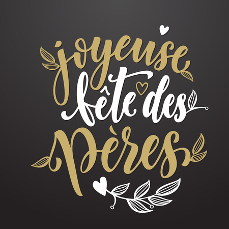 fete: Joyeuse Fete des Peres. French Father Day greeting card lettering with heart and flourish pattern. Fathers Day hand drawn golden calligraphy on black background wallpaper.