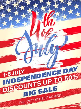 julio: En cuarto lugar de la tarjeta de felicitación de julio EE.UU. Día de la Independencia. 4 de julio América celebración fondo de pantalla. diseño de la independencia nacional de EE.UU. tarjeta de vacaciones bandera. Vectores