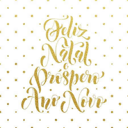 Feliz natal e prospero ano novo greeting for portuguese brazilian feliz natal e prospero ano novo gold glitter greeting for portuguese brazilian ano novo m4hsunfo