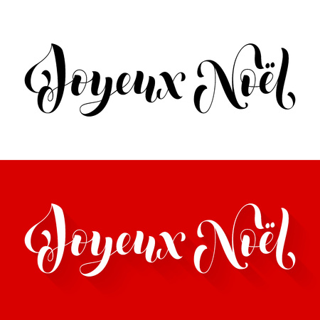 Joyeux Noel greeting for French Merry Christmas, Xmas holiday card.  festive text for poster, invitation background