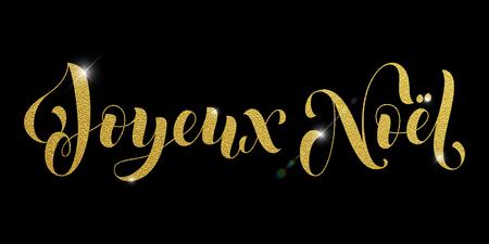 joyeux: Joyeux Noel greeting for French Merry Christmas, Xmas holiday card.  festive text for poster, invitation background