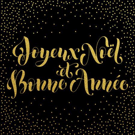 Joyeux Noel, Bonne Annee Greeting For French Merry Christmas ...