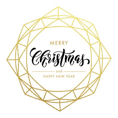 메리 크리스마스, 해피 뉴 골드 반짝이 화환, 문자 추세 현대적인 디자인. 크리스마스 인사말 카드, 포스터. 벡터 황금 빛나는 금 기하학적 보석 장식