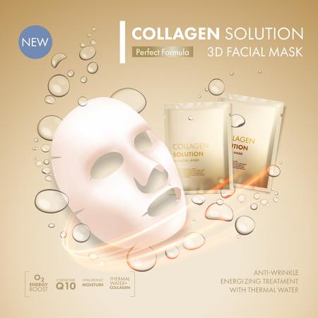 黄金の水石油バブルの背景に金コラーゲン ・ サシェとフェイシャル マスク シート。スキンケア コラーゲン水和クリーム保湿剤。顔のスキンケアの