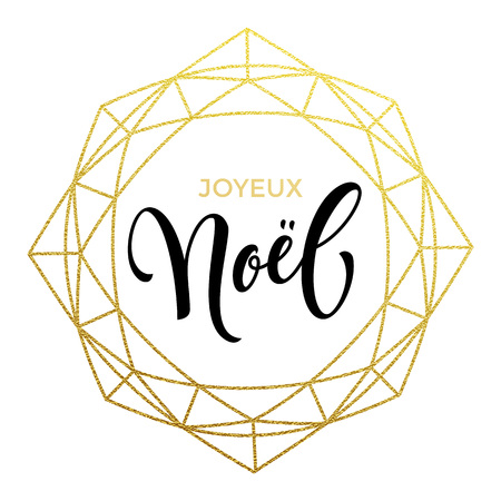 Joyeux Noel luxury gold greeting card. French Merry Christmas card vector poster with golden glitter ornament and decorative frame