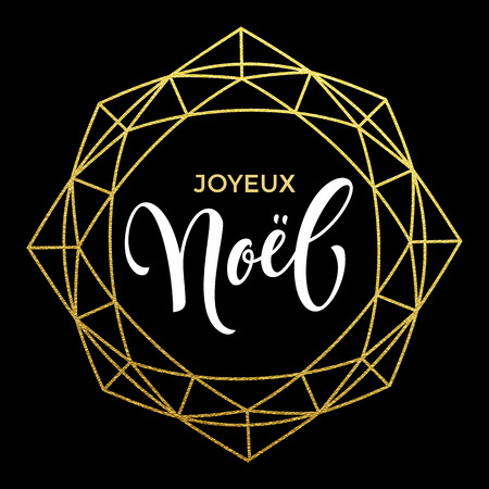 French Merry Christmas Joyeux Noel luxury gold greeting card with golden crystal ornament. Merry Christmas card poster with golden glitter decorative frame on luxury black background