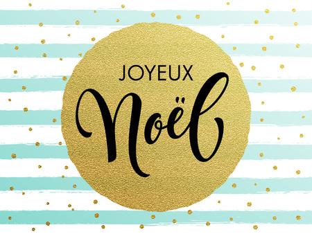 French Merry Christmas Joyeux Noel gold glitter gilding foil greeting card.