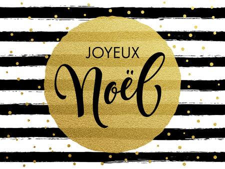 Merry Christmas Joyeux Noel French text. Gold glitter gilding greeting card.
