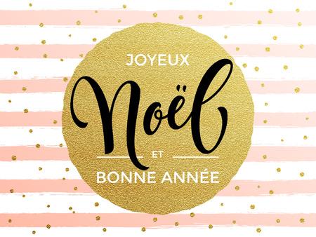Joyeux Noel, Bonne Annee French Merry Christmas, Happy New Year. Calligraphy lettering modern trend. Gold glitter gilding greeting card.