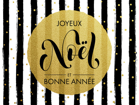 Bonne Anne, Joyeux Noel French Merry Christmas, New Year greeting card. Gold glitter text for greeting card.  イラスト・ベクター素材