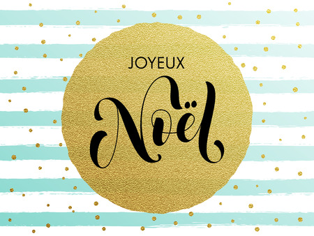 French Merry Christmas Joyeux Noel gold glitter gilding foil striped greeting card.