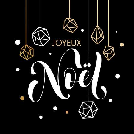 French Merry Christmas Joyeux Noel greeting cards with gold glitter crystal ornaments on black festive background. Joyeux Noel calligraphy lettering